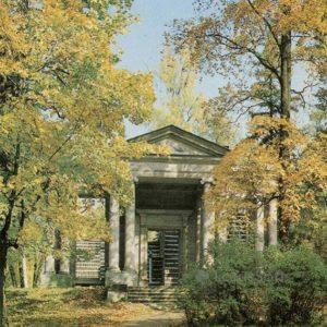 "Portal ""Mask"" and the pavilion ""Birch domi"". Gatchina, 1984"
