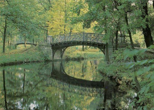 Железный мост в парке. Гатчина, 1984 год