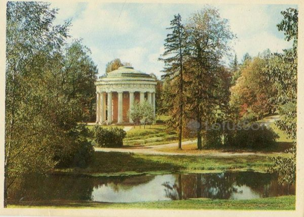 Temple of Friendship. Pavlovsk, 1972
