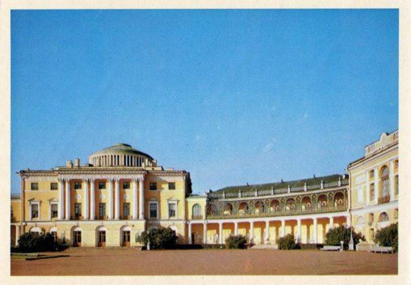 Palace Museum. Pavlovsk, 1978