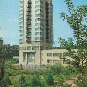 """""""Hrazdan"""" hotel. Yerevan, 1980"""