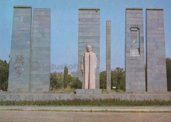 Памятник А.Ф. Мясникяну. Ереван, 1983 год