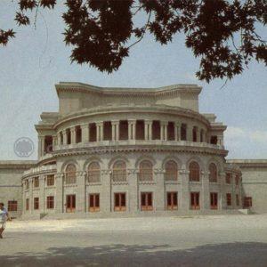 Государственный театр оперы и балета им. Спендиарова. Ереван, 1983 год