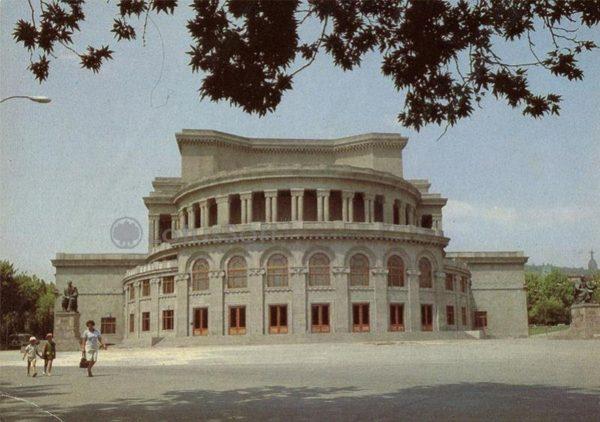 State Opera and Ballet Theater. Spendiaryan. Yerevan, 1983