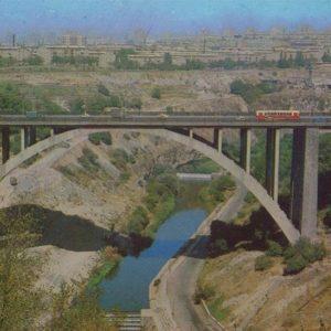 Hrazdan Bridge. Yerevan, 1979