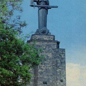 """Monument """"Mother - Armenia"""". Yerevan, 1979"""