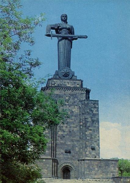 """Monument """"Mother – Armenia"""". Yerevan, 1979"""