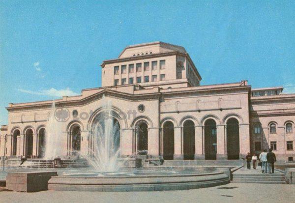 Музей истории Армении. Ереван, 1979 год