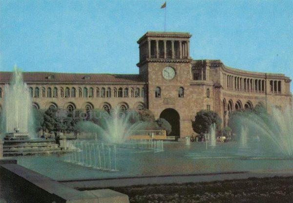 Area them. IN AND. Lenin. Yerevan, 1981