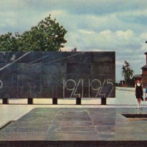 Eternal flame. Nizhny Novgorod, Gorky), 1970