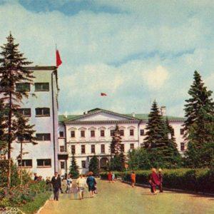 House of Soviets. Nizhny Novgorod, Gorky), 1970