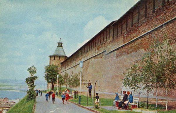 Jubilee Boulevard. Nizhny Novgorod, Gorky), 1970