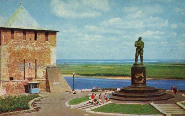 VP Chkalov Monument. Nizhny Novgorod, Gorky), 1970