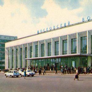 Железнодорожный вокзал. Нижний Новгород, Горький), 1970 год
