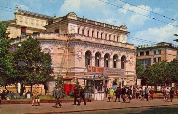Turkmen State Academic Theater named after Gorky's drama. Nizhny Novgorod, Gorky), 1970