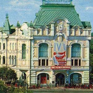 Дворец труда. Нижний Новгород, Горький), 1970 год