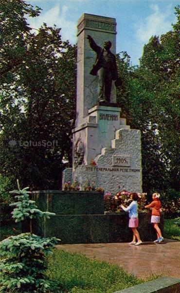 VI monument Lenin in Sormovo, 1970