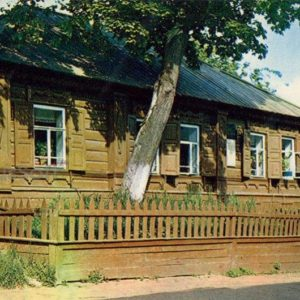 Kashirina house. Nizhny Novgorod, Gorky), 1970