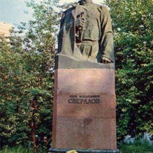 Monument YM Sverdlov. Nizhny Novgorod, Gorky), 1970