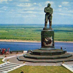 Monument VP Chkalov. Nizhny Novgorod, Gorky), 1970
