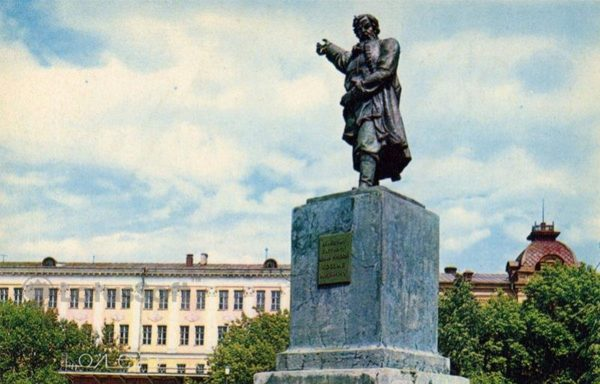 Monument to K. Minin. Nizhny Novgorod, Gorky), 1970