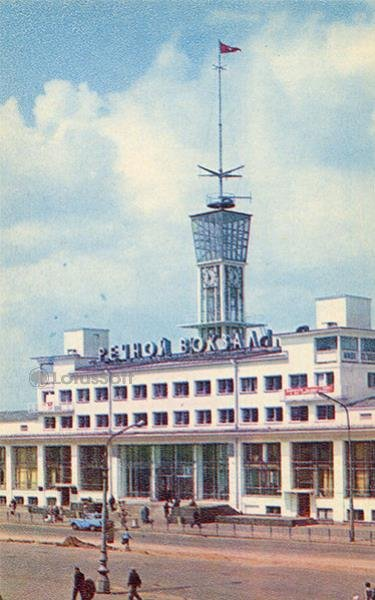River Station. Nizhny Novgorod, Gorky), 1970