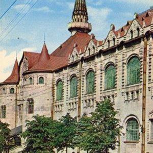 Госбанк. Нижний Новгород, Горький), 1970 год