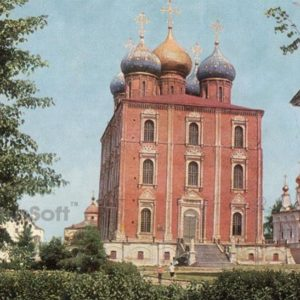 Cathedral of the Assumption. Kremlin. Ryazan, 1967