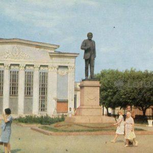 Monument IP Pavlov on Lenin Street. Ryazan, 1967