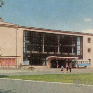 Дворец культуры профсоюзов. Рязань, 1967 год