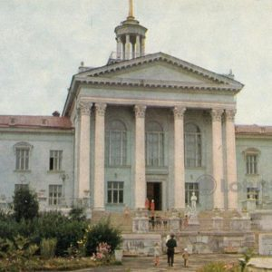 Palace of Pioneers. Ryazan, 1967