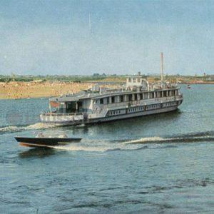 На Оке. Рязань, 1967 год