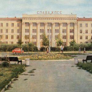 Radio Engineering Institute. Ryazan, 1967