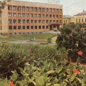 Glavpochtampt. Ryazan, 1967