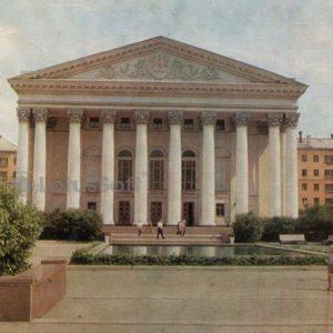 Здание Государственного драмматического театра. Рязань, 1967 год