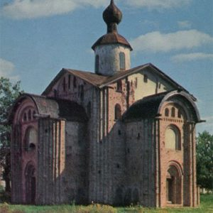 Church of St. Paraskevi, Novgorod. Novgorod, 1969