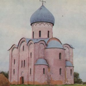Church of the Savior-Nereditsa. Novgorod, 1969