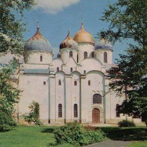 Софийский собор. Новгород, 1969 год