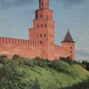 Detinets. Fortified wall with towers and Princely Kukui. Novgorod, 1969