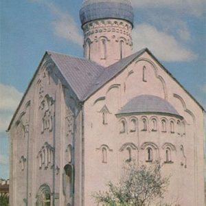 Church of Our Savior on Ilyina Street. Novgorod, 1969