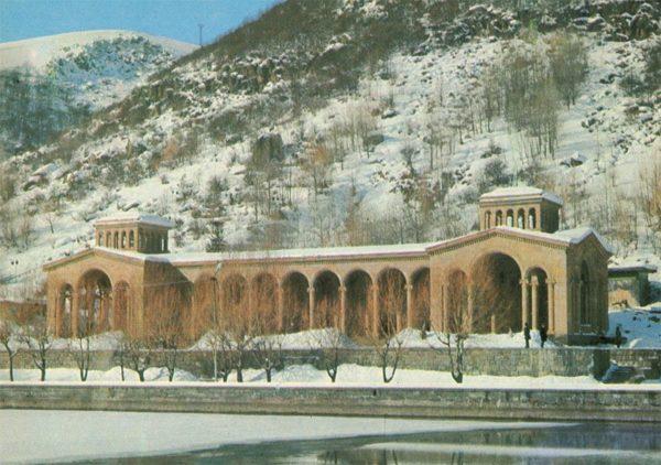 Drinking gallery. Resort Dzhemruk. Armenia, 1978