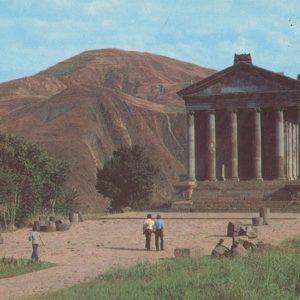 Pagan temple I in. n. e. Harney. Armenia, 1981