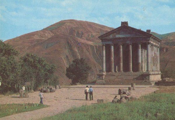Языческий храм I в. н. э. Гарни. Армения, 1981 год