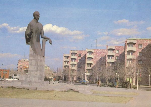 Памятник Комитасу. Эчмиадзин. Армения, 1983 год