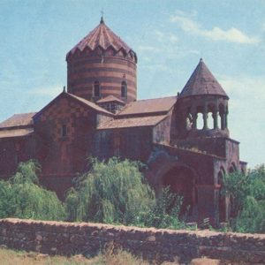 Church of St. George. Ashtraraksky area. Mughni. Armenia, 1981