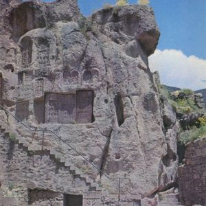 Khachkars in the rock. Geghard. Armenia, 1981