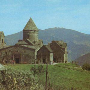 Goshevank. Dilijan. Armenia, 1979