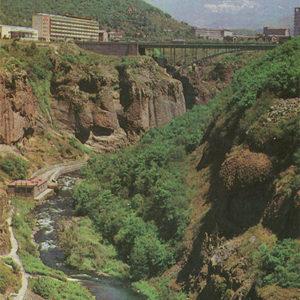 Friendship Bridge. Dzhemruk. Armenia, 1981
