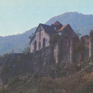 Akhtala. Tumanyan district. Armenia, 1981