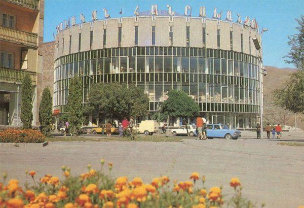 Central Mall. Kirovokan. Armenia, 1985